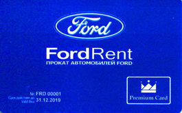 FordRent discount